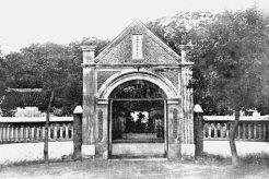 老校门(1915年)